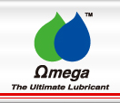 オメガオイル エンジンオイル、工業用潤滑剤、モーターオイル、レーシングオイル